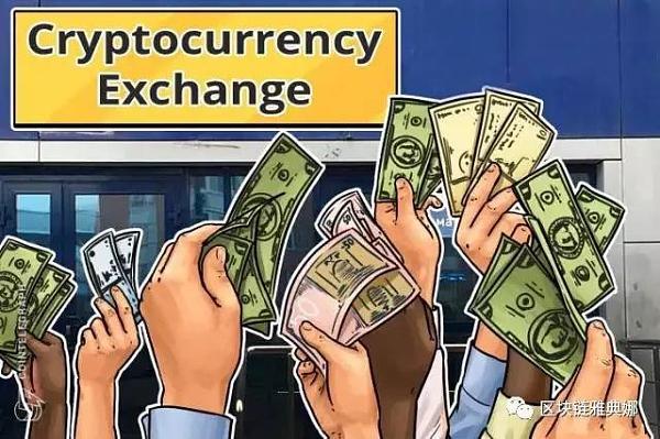 重磅消息!再也不能通过微信等支付平台交易虚拟币!