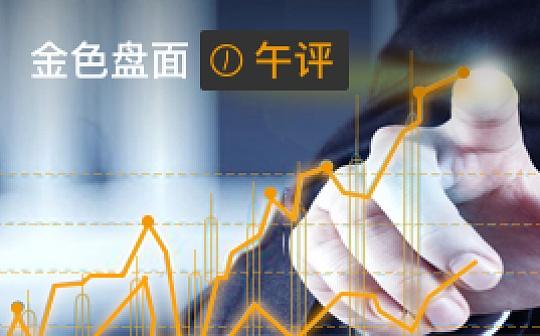 10/1数字货币行情午评:静待市场底来临