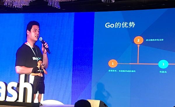 BCH开发者姜和平:哥白尼—BCH协议的Go语言完整版