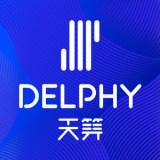 天算Delphy