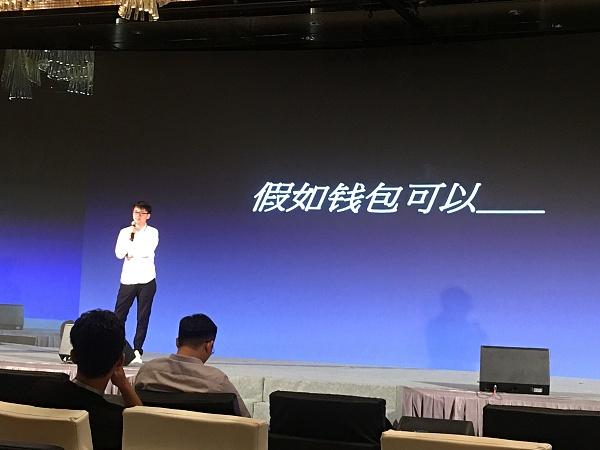 IFWallet创始人邓国东