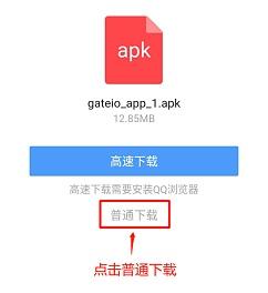工具教程第二十一讲:比特儿交易平台APP的使用(一)