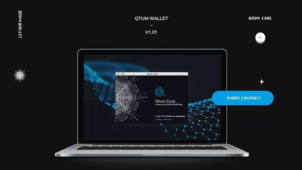 Qtum钱包使用大全以及备份指南