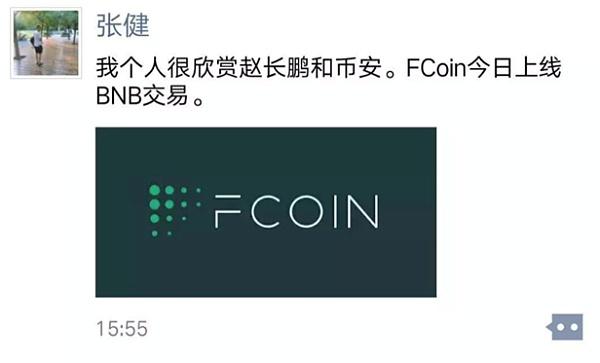FCoin开交易挖矿之先河 利益真正回馈社区