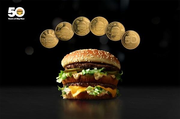 """麦当劳MacCoins实为纪念币 巨头""""发币""""谣言何时终?"""