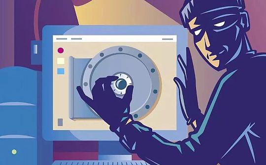 黑客来袭    手把手带你深挖区块链安全漏洞
