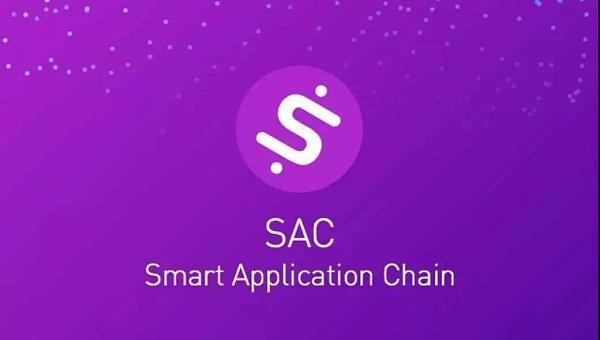SAC测试自主公链 以满足SACBOX DApp开发需求