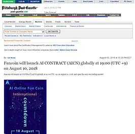 多家外媒报道AICN即将登陆趣币国际