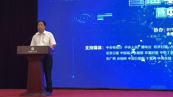 中国记协书记处书记潘岗