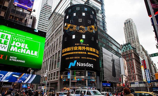 2018世通社海外媒体传播白皮书《利用公关活动促进销售增长》
