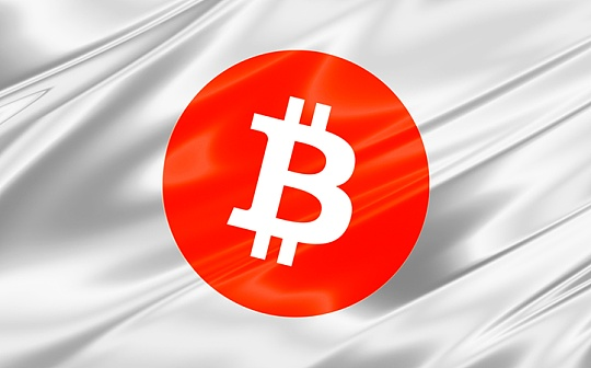 日本虚拟货币交易协会申请自主监管组织认证