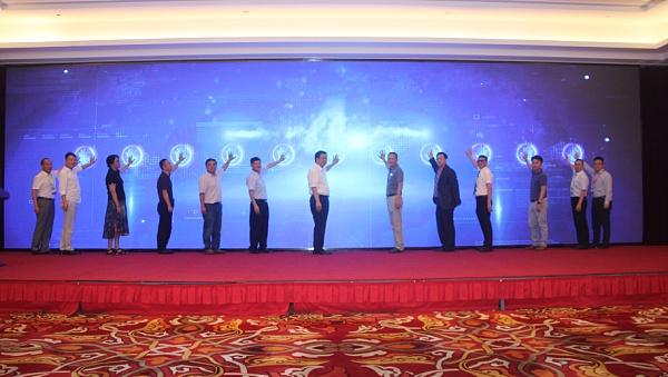 中国经济新闻联播网-区块链频道同步上线