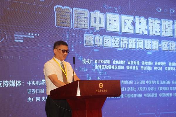中国经济新闻联播网总编辑黄凤荣