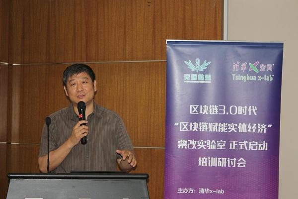 中华全国工商联美容化妆品业商会秘书长许景权致辞