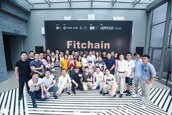 Fitchain:区块链+健身 打造全球健身共识社区-岳恒说