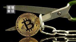 虚拟货币诈骗案调查:日收数千万 被查或因竞争对手举报