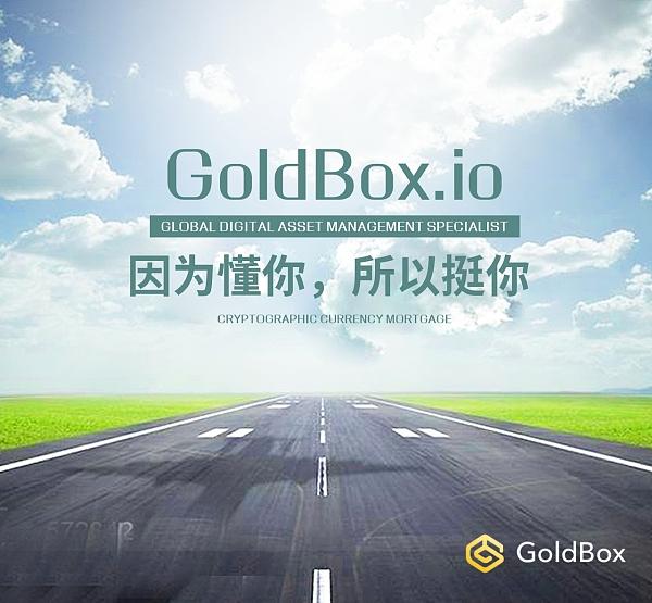 GoldBox接受Binance Coin BNB 作为平台贷款的抵押品之一