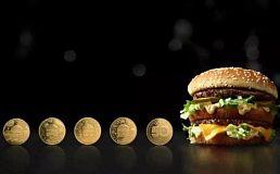 """涨了40倍的""""麦当劳币""""可以放保险柜里保存 那数字资产呢?"""