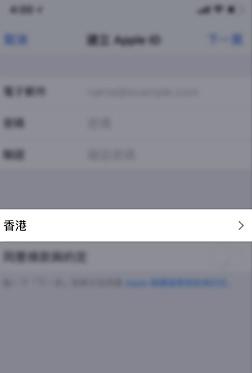 请收下这份BCEX App安装操作说明书