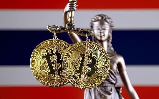 泰国SEC向14家未授权加密货币运营商发出警告