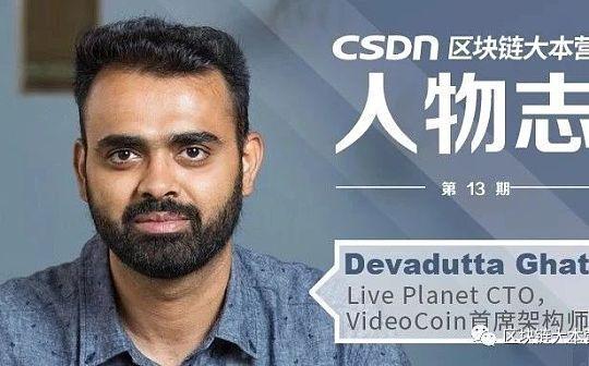 他是Intel视频业务老大  用个谷歌视频还被要高价 开始了他区块链反击 这回一怼就是仨
