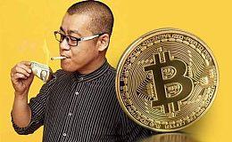 网易对话李笑来:我目前所持有的加密货币未来可能会归零