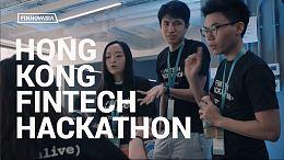法国兴业银行将在香港举办金融科技黑客马拉松