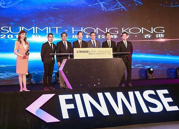 FINWISE峰会揭幕