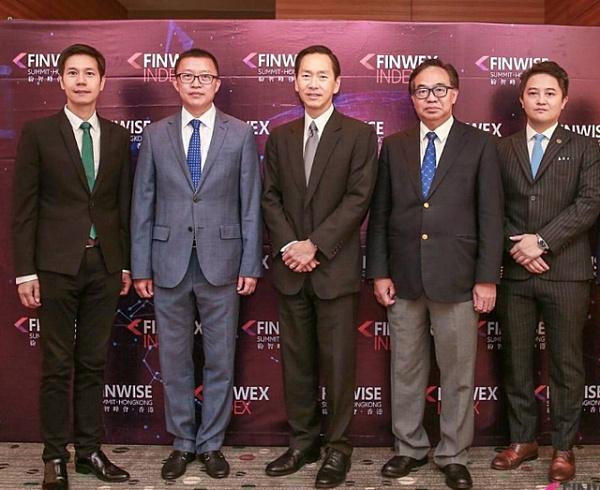 香港政要与FINWISE主办方合影