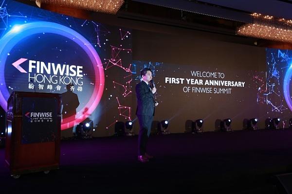 主办方FINWEX集团创始人Riconi在大会开幕致辞