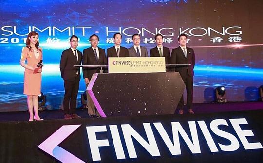 2018 Finwise香港峰会盛大开幕 百名香港政要、资本受邀出席