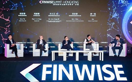 香港纷智峰会圆桌论坛:香港本地区块链企业的发展