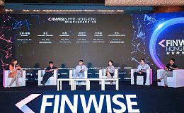 香港纷智峰会圆桌论坛:区块链技术的落地应用