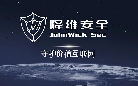 付东亮:172亿美元Token类资产背后的安全问题