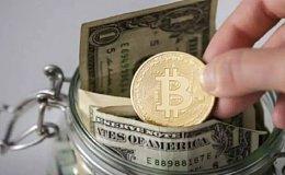 """央行发力数字货币 """"二元模式""""万变不离其宗"""