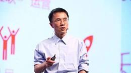陆奇 YC 中国的 01 号员工 | 36氪独家