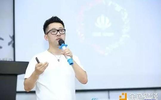 OCE甲骨链入营中国科协企业创新服务中心主办的首期区块链科技加速营