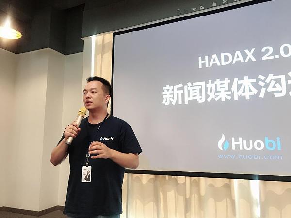 HADAX2.0重装上线 火币详解三方共赢机制-IT帮
