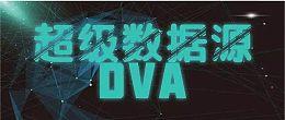 BBN榕树资讯丨第三批超级数据源接入DVN