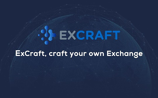 """ExCraft  一个真正社区自治的""""DAO""""交易所"""