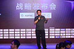 HitChain黎江:打造由开发者共有、共建、共享的区块链上开发者共治社区