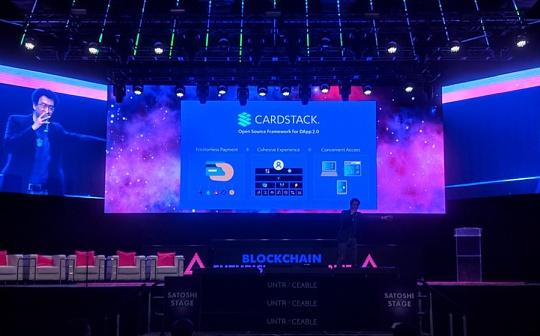 Cardstack创始人:最受欢迎的dApp日活用户也只有几百人