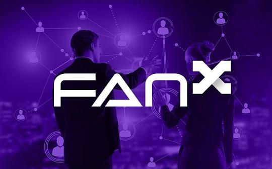 粉丝经济区块链项目FanX发布亚太区主播红人榜报告