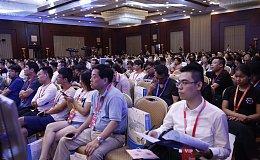 2018世界移动互联网大会区块链赋能实体经济高峰论坛在京开幕