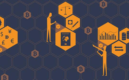 海南引入支付宝区块链技术首创公积金黑名单及缴存证明