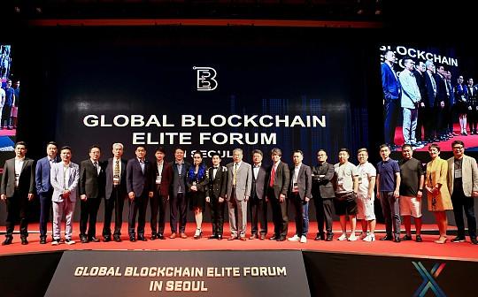 FansTime国际盛典暨全球区块链精英峰会 韩国站 金色财经图文直播