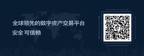 KEX国际站上线OTC交易平台  TOKEN变现资金更自由
