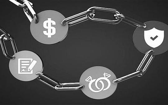 区块链缘何成传销诈骗推手