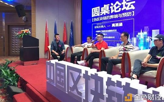 甲骨链荣获2018中国区块链技术应用大会颁发中国区块链技术应用奖
