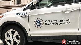 美国边境官员测试区块链进行证书跟踪